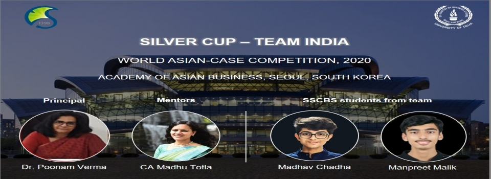 World Asian-Case Competition 2020